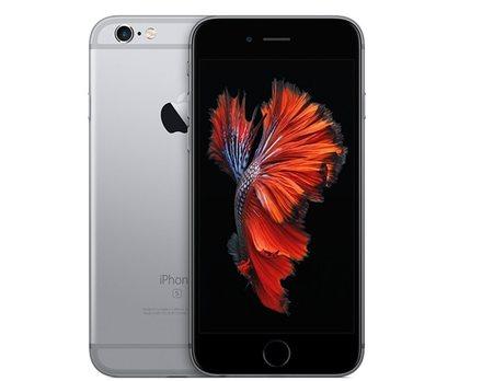 Mobilní telefon Apple iPhone 6s 32GB Space Grey (MN0W2CN/A)